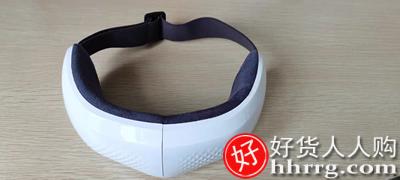 interlace,1# - 奥克斯眼部按摩仪FQ01-11,眼睛热敷护眼保仪缓解疲劳护眼仪智能眼罩