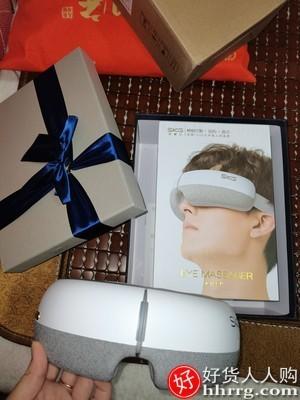 interlace,1# - SKG眼部按摩仪E3,缓解疲劳热敷眼罩护眼多功能智能按摩器