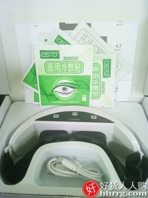 interlace,1# - OSTO护眼仪眼部按摩器AST-102,缓解眼疲劳润眼近视训练仪保护眼睛视力