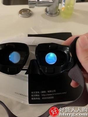 interlace,1# - 梵视明近视眼康复训练护眼仪眼部按摩器,儿童学生眼睛恢复散光弱视矫正器ZG 9A