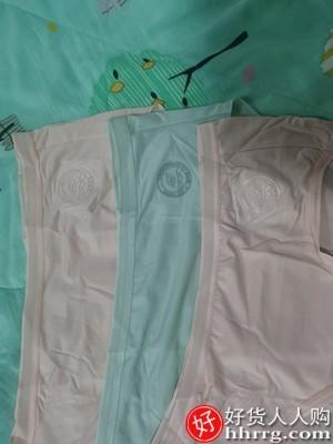 interlace,1# - 润微茶肌抑菌莫代尔内裤女,夏季薄款中腰冰丝感三角裤
