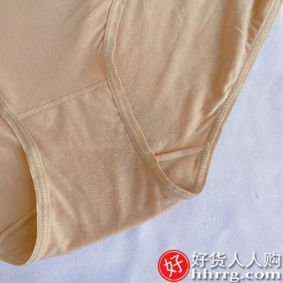 interlace,1# - 圣塔莉亚内裤女,中腰夏季薄款莫代尔面料冰丝无痕大码三角