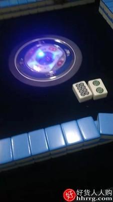 interlace,1# - 将盟天猫精灵过山车麻将机,全自动家用餐桌折叠电动麻将桌静声