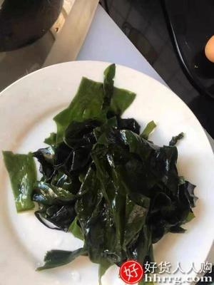 interlace,1# - 西域潮干裙带菜干货,韩国海带芽嫩苗海白菜