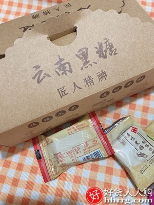 interlace,1# - 七彩之谜云南古法黑糖姜茶,玫瑰纯正调理土老红糖块单独小包装