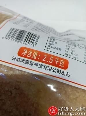 interlace,1# - 千柏山云南特产老冰糖黄冰糖,手工小粒一级袋装多晶散装土冰糖块