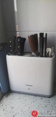 interlace,1# - 德国蓝宝砧板刀具筷子消毒机BP-XD01,家用小型紫外线烘干菜板筷子消毒刀架