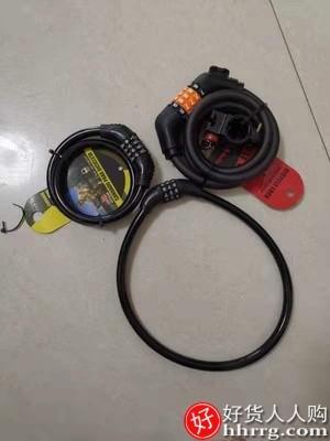 interlace,1# - TOSUOD自行车锁防盗密码锁,山地车便携式车锁电动车锁链条锁