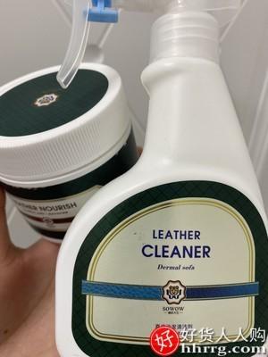 interlace,1# - 兽皮大王真皮沙发清洁剂,皮革去污保养套装皮衣皮包皮具护理保养油