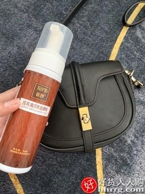interlace,1# - 优妙真皮包包清洁剂,去污保养油皮具清洗皮革皮衣护理液