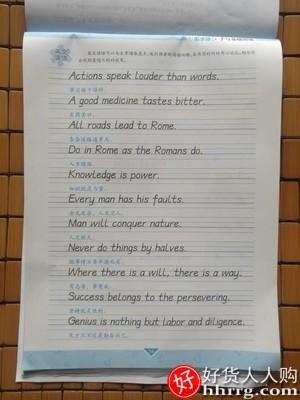 interlace,1# - 墨点衡水体英语练字帖,初中高中生考研练字大学生小学生英语字母练字帖