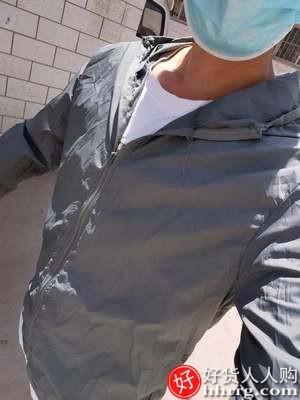interlace,1# - 南极人防晒衣男,夏季透气冰丝薄款皮肤衣钓鱼防晒服夹克开衫外套