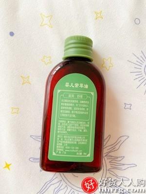 interlace,1# - 马应龙紫草油,婴幼儿专用草本护肤红屁屁油新生宝宝护臀膏