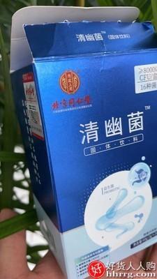 interlace,1# - 北京同仁堂益生菌,大人孕妇儿童成年女性肠胃肠道便秘元调理冻干粉