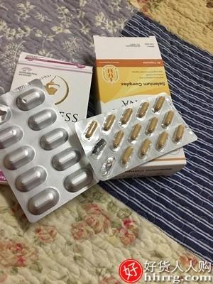 interlace,1# - 小月神益生菌口服胶囊,女性护理乳酸杆菌30粒