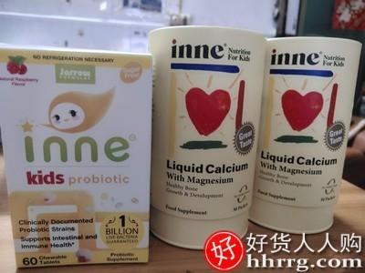 interlace,1# - 童年时光益生菌咀嚼片,婴幼儿儿童调理肠胃改善便秘宝宝营养品