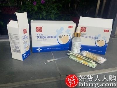 interlace,1# - 凡沛灰指甲专用治疗抑菌杀菌液,日本进口正品冰醋酸去甲膏药