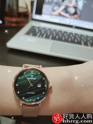 interlace,1# - 马克华菲镶钻小金表手表女士,满天星小绿表手表正品