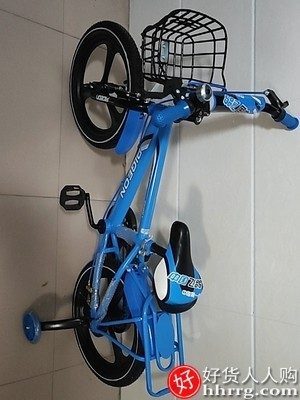 interlace,1# - 飞鸽儿童自行车,宝宝脚踏单车中大童车