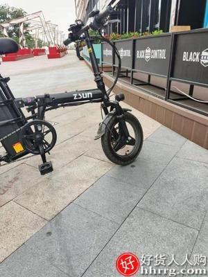 interlace,1# - 德国尊尚折叠电动自行车,锂电池代驾代步电瓶车便携助力小型电动车