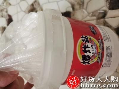 interlace,1# - 克拉米朵爆炸盐强力漂白剂,白色衣物彩漂粉去渍去黄增白粉洗衣去污渍