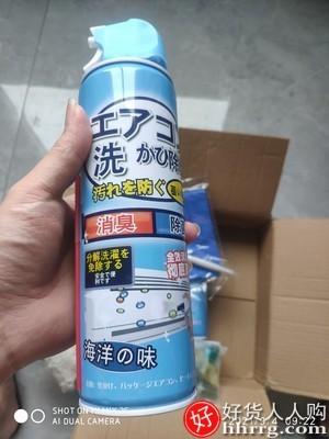 interlace,1# - 贞彩空调清洗剂,家用免拆免洗挂机内机专用泡沫涤尘清洁工具全套