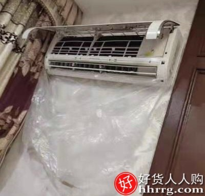 interlace,1# - 老管家空调清洗剂,清洁家用挂机专用套装泡沫免拆免洗