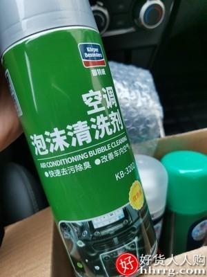 interlace,1# - 固特威汽车空调清洗剂套装,出风口管道杀菌车用蒸发器除臭去除异味