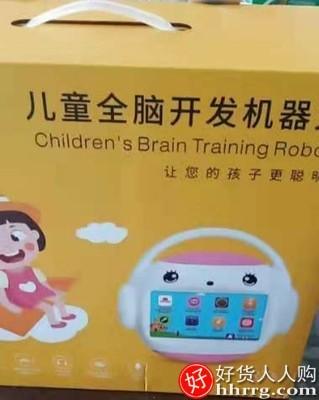 interlace,1# - 名校堂智能机器人学习机,儿童早教机婴儿启蒙益智宝宝幼儿点读机